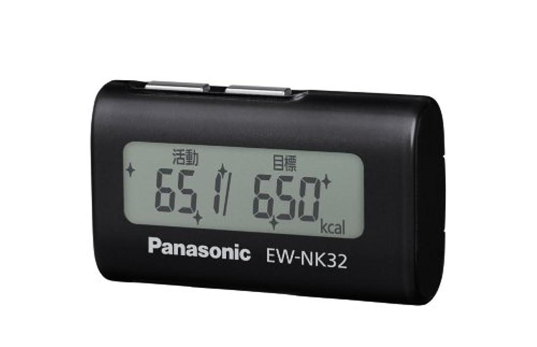 ダルセットシャワー忍耐パナソニック(Panasonic) 活動量計 デイカロリ ブラック EW-NK32-K