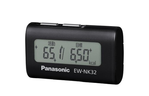 Panasonic(パナソニック)『デイカロリ(EW-NK32)』