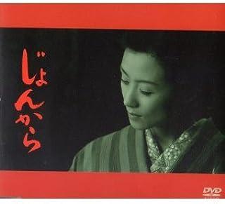キラリ、女節(初回)(DVD付)