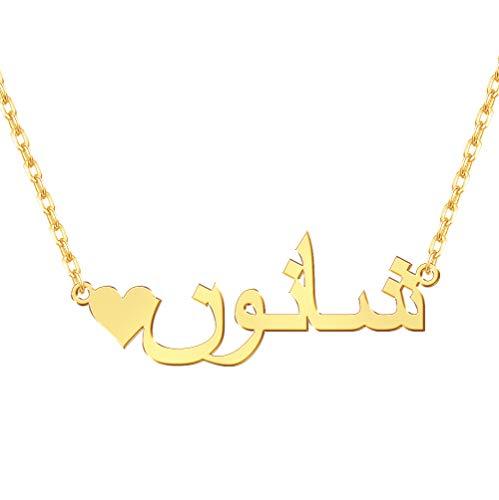 LisaKette Antiguo Collar de Nombre en inglés/árabe/Hindi/Hebreo/japonés, Collar Personalizado de Oro/Plata/Rosa, Regalo para regocijo, Caballeros, Novia, Madre, Hermana