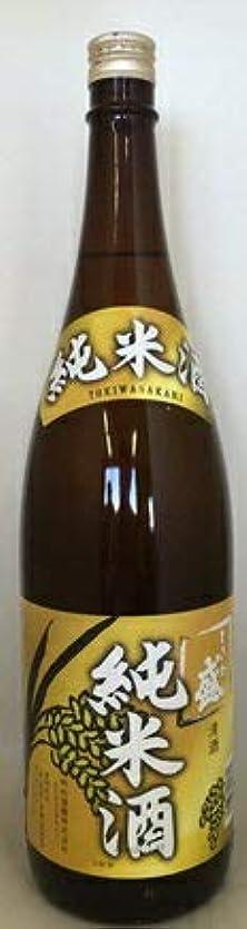 上に築きます風が強いかかわらず[清酒?日本酒] ときわ盛 純米酒 14% 1.8L 1本 (1800ml)(一升瓶)(メイリ?めいり?明利) 明利酒類