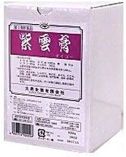 【第2類医薬品】紫雲膏ダイコー 500g ×2