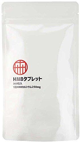 協和食研 HMBタブレット 360粒 国産HMBカルシウム原料使用 1袋90000mg サプリメント