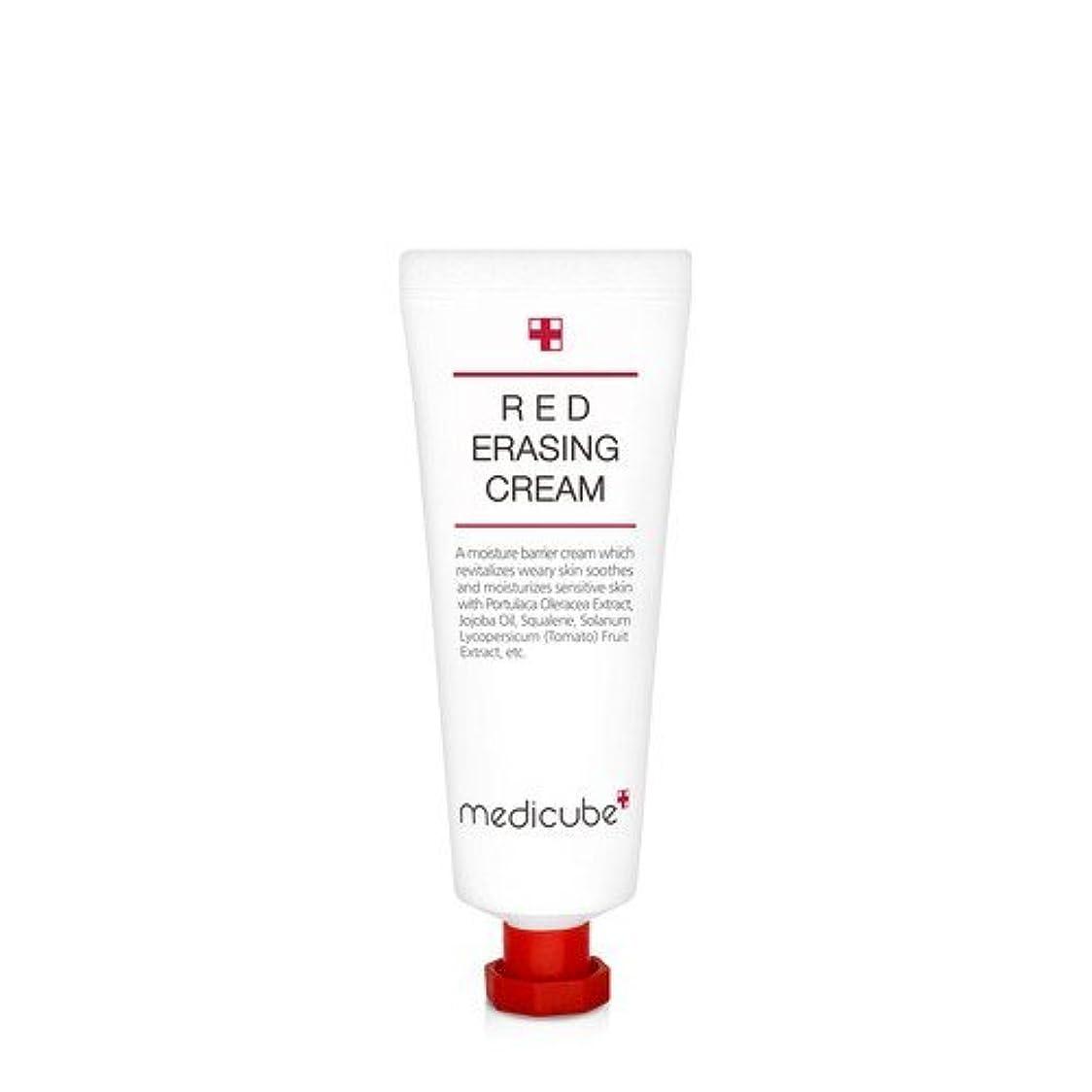 廊下ネブ虎[Medicube]Red Erasing Cream 50g / メディキューブレッドイレイジングクリーム / 正品?海外直送商品 [並行輸入品]
