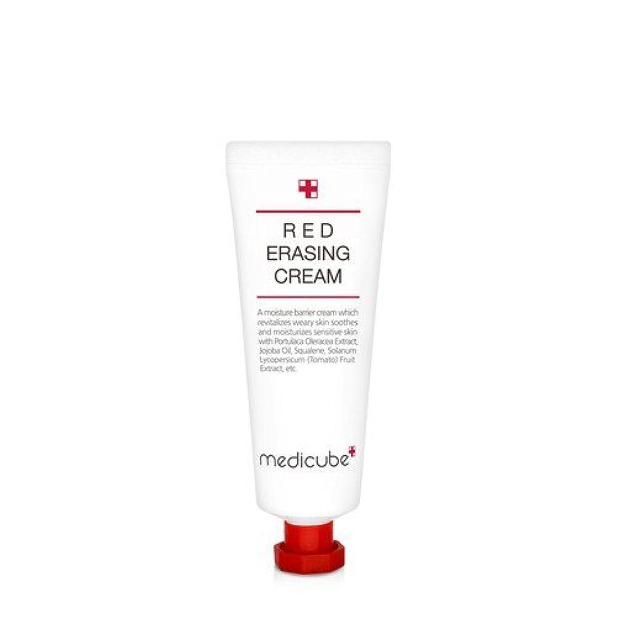 歌手土ページェント[Medicube]Red Erasing Cream 50g / メディキューブレッドイレイジングクリーム / 正品?海外直送商品 [並行輸入品]