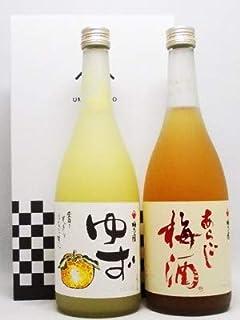 ギフト包装 リキュールセット ゆず酒 8度 あらごし梅酒 12度 720ml 2本セット ④梅乃宿酒造