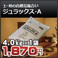 四国化成 ジュラックス・A 4kg 20