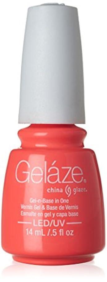 Gelaze Gel-n-Base Gel Polish Surfin' For Boys - .5 fl oz
