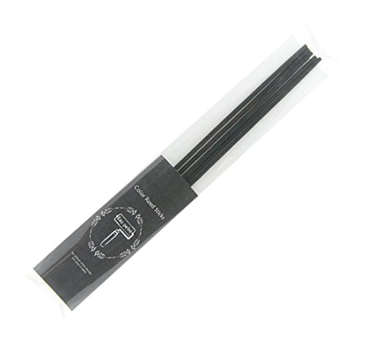 ベット申請者シンボルEau peint mais+ カラースティック リードディフューザー用スティック 5本入 ブラック Black オーペイント マイス