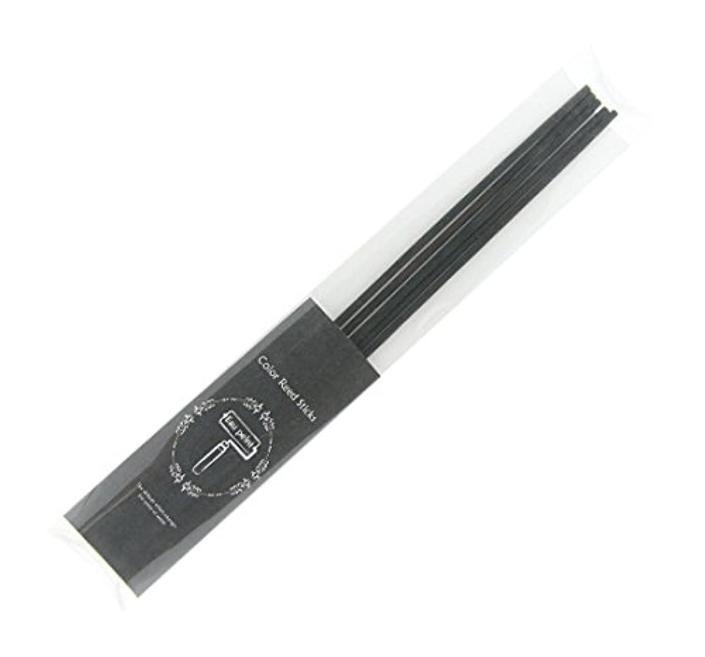 トレーダー早めるサイレントEau peint mais+ カラースティック リードディフューザー用スティック 5本入 ブラック Black オーペイント マイス