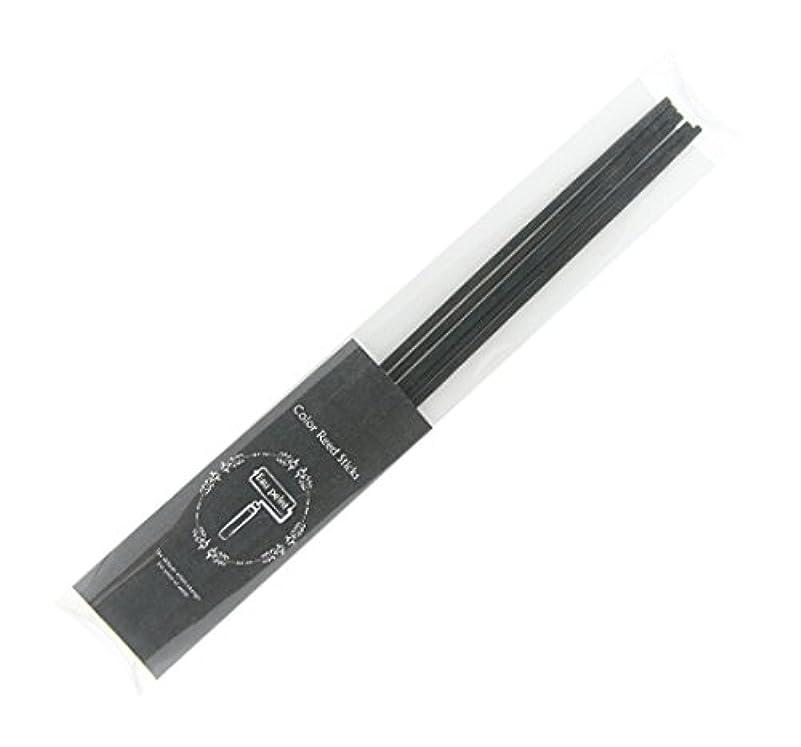 Eau peint mais+ カラースティック リードディフューザー用スティック 5本入 ブラック Black オーペイント マイス