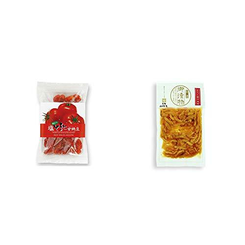 [2点セット] 朝どり 塩とまと甘納豆(150g)・飛騨山味屋 ピリッと割干し昆布(230g)