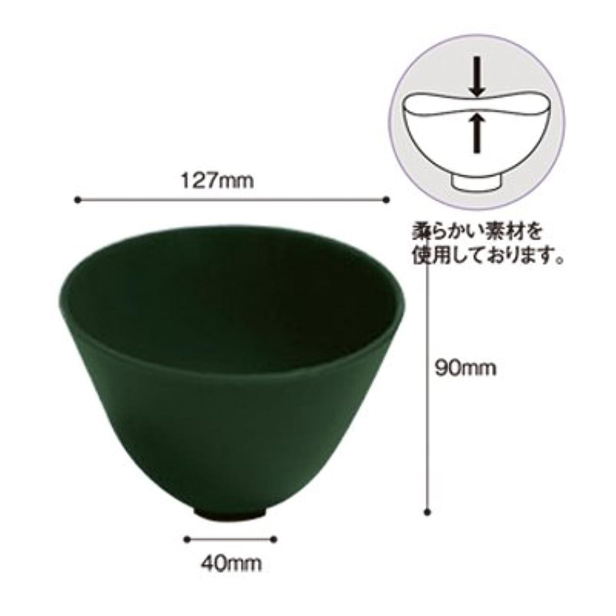 ヒット魅惑する指(ロータス)LOTUS ラバーボウル エステ サロン 割れない カップ 歯科 Lサイズ (直径:127mm)グリーン