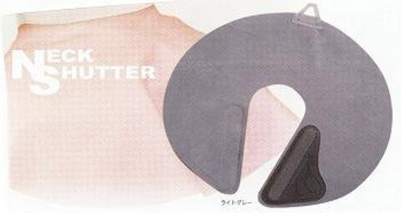 運動知人ニコチンネックシャッターパートⅡ(ライトグレー)