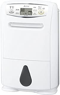 mitsubishi dehumidifier