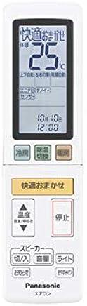 Panasonic リモコン(リモコンホルダー付き) ACRA75C4657X
