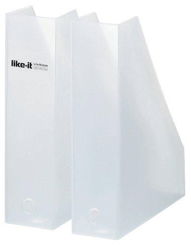 ライクイット(like-it) 収納ケース A4 ファイルボックス 2個組 幅(L)7.7x奥25.3x高30.7cm (S)7.2x奥25.3x高30.7cm ホワイト 日本製 MX-19
