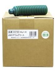AZ(エーゼット) リチウムグリース ジャバラ 80g DS768