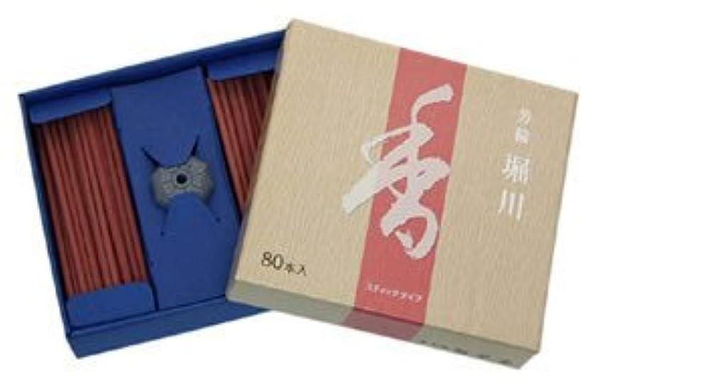 砂バータータクシーShoyeido's River Path Incense, 80 Sticks - Hori-kawa by SHOYEIDO
