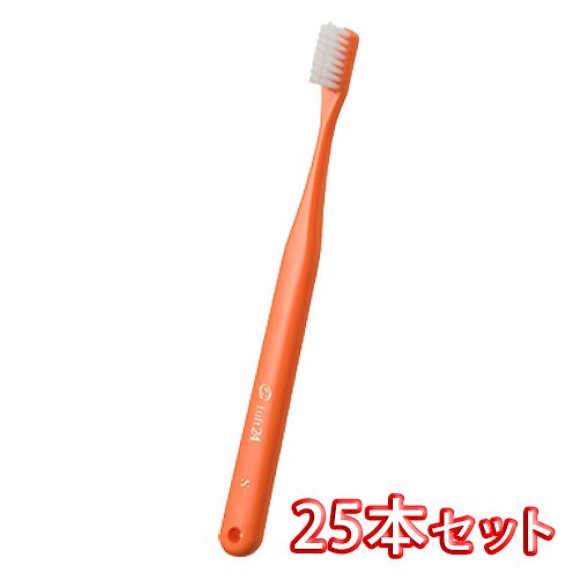 更新母性テーマオーラルケア キャップ付き タフト 24 歯ブラシ 25本入 ミディアムハード MH (オレンジ)