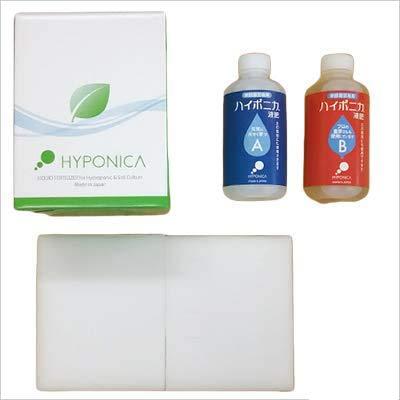 ハイポニカ液体肥料250ml+培地60個セット