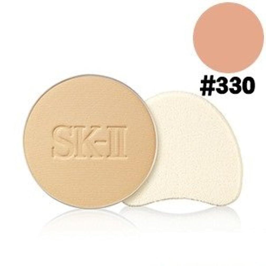 理容室センサー硬化するSK-II クリア ビューティ パウダー ファンデーション リフィル 330 ラディアントオークル