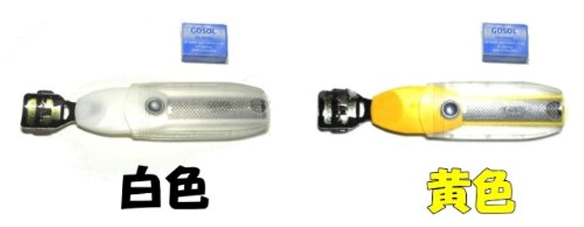 位置づける同化するくつろぐGOSOL(ゲーゾル) ペディコンビ白?黄色 替刃11枚付き 魚の目&かかとヤスリ (黄色)