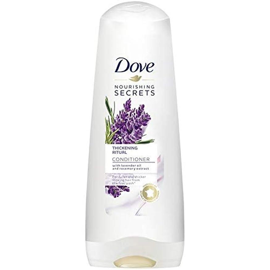 スラダム年金受給者仮説[Dove ] 儀式コンディショナー350ミリリットルを厚く鳩栄養の秘密 - Dove Nourishing Secrets Thickening Ritual Conditioner 350ml [並行輸入品]