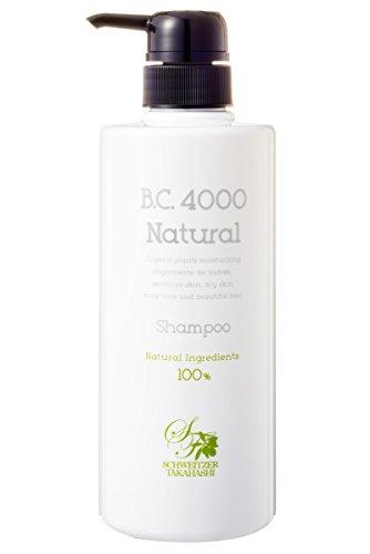 B.C.4000 ナチュラル 100% 天然由来 ノンシリコンシャンプー オーガニック 植物エキス配合 (500mL)
