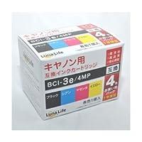 (まとめ)ワールドビジネスサプライ 【Luna Life】 キヤノン用 互換インクカートリッジ BCI-3E/4MP 4本パック LN CA3E/4P【×3セット】 ds-1620705