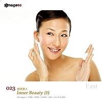 EAST vol.23 内面美人(1) Inner Beauty (1)