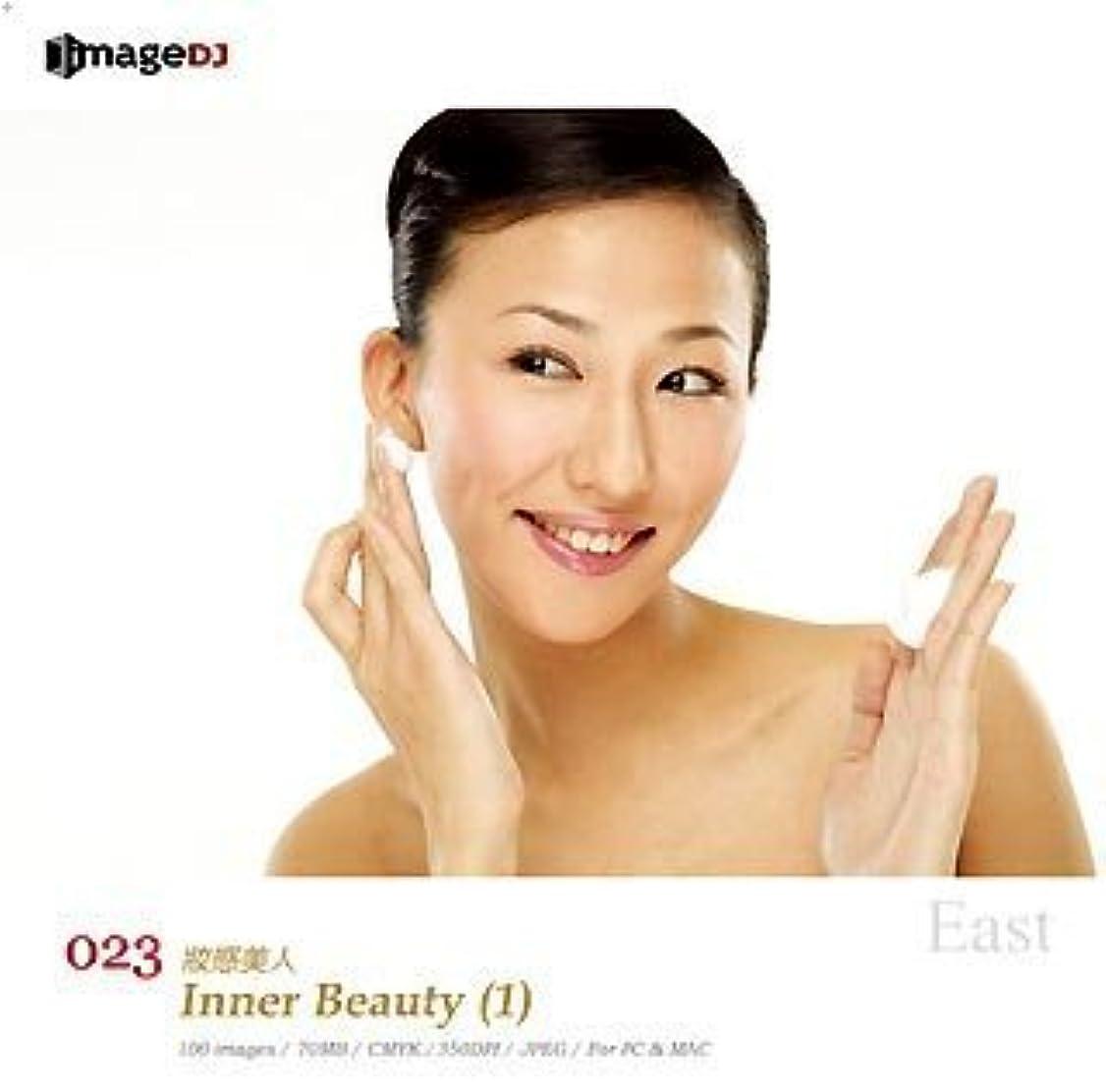 悲劇暫定の文句を言うEAST vol.23 内面美人(1) Inner Beauty (1)
