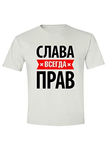 Мужская футболка с надписью Слава всегда прав. Разные цвета футболок. Men t-Shirt with Russian Print Slava vsegda prav (X-Large, White-Black)