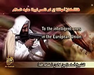 IntelCenter: Know Thy Enemy Terrorism DVD Series: al-Qaeda V126: Osama bin Laden: May Our Mothers be Bereaved of Us if We Fail to Help Our Prophet (PBUH) (English Subtitles)