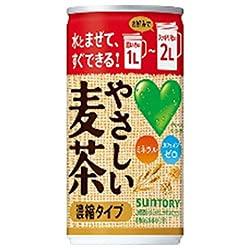 サントリー GREEN DAKARA(グリーン ダカラ) やさしい麦茶 濃縮タイプ 180g缶×30本入×(2ケース)