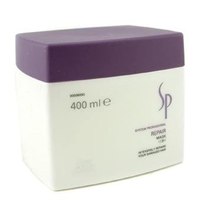 罰するその価値のないSP Repair by Wella Mask (Damaged Hair) 400ml by Wella SP [並行輸入品]