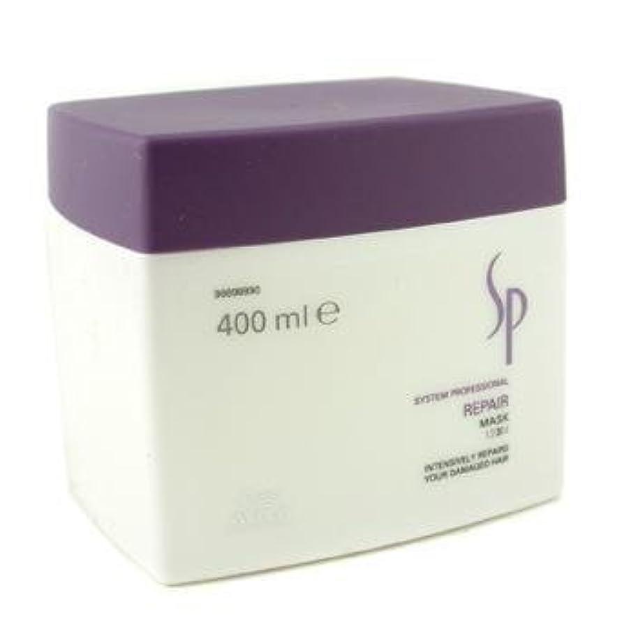 アラバマデータベースバタフライSP Repair by Wella Mask (Damaged Hair) 400ml by Wella SP [並行輸入品]