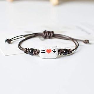 Couple Bracelet Fashion Original Text Bracelet Adjustable Bracelet Ceramic Jewelry Men's and Women's Hand Accessories Gifts