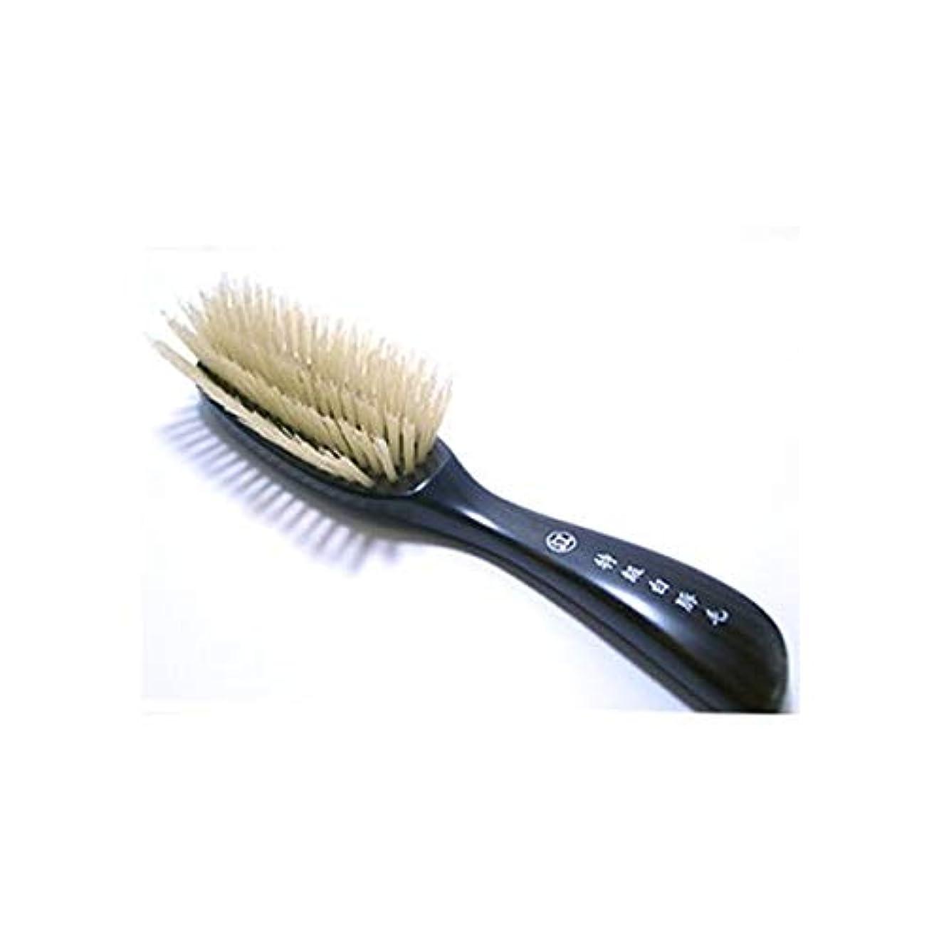 ナットナット全国特級白豚毛ヘアブラシ6行植え 創業300年江戸屋白豚毛ヘアブラシ 標準の髪ボリュームの方向け 獣毛ヘアブラシ