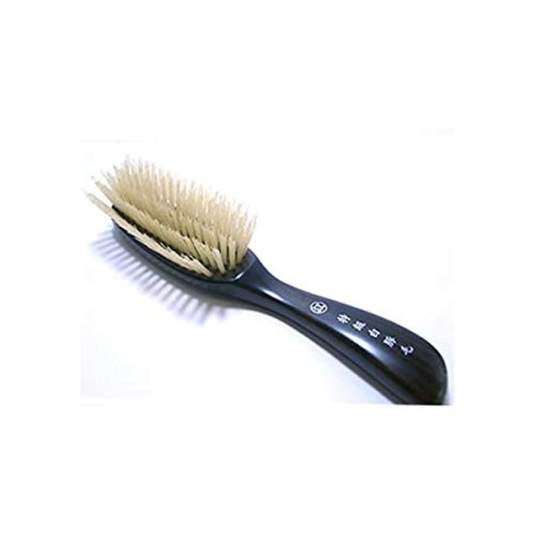 通路ロースト法廷創業300年江戸屋謹製 特級白豚毛ヘアブラシ6行植え 標準の髪ボリュームの方向け 強くはない心地よい頭皮刺激(頭皮マッサージ効果)
