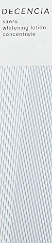 DECENCIA(ディセンシア)サエルホワイトニングローションコンセントレート化粧水本体125ml