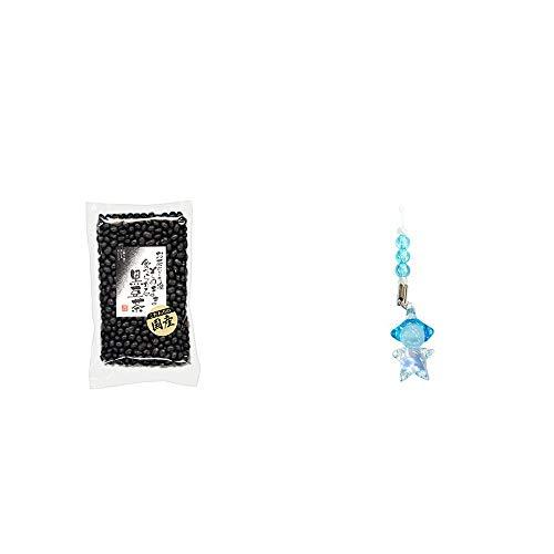 [2点セット] 国産 黒豆茶(200g)・ガラスのさるぼぼ 手作りキーホルダー 【青】 /勉強運・仕事運・集中力・合格祈願・出世祈願//
