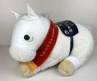 JRA ソダシ ウマ娘 ぬいぐるみ アバンティ 競馬 アイドルホース 白毛
