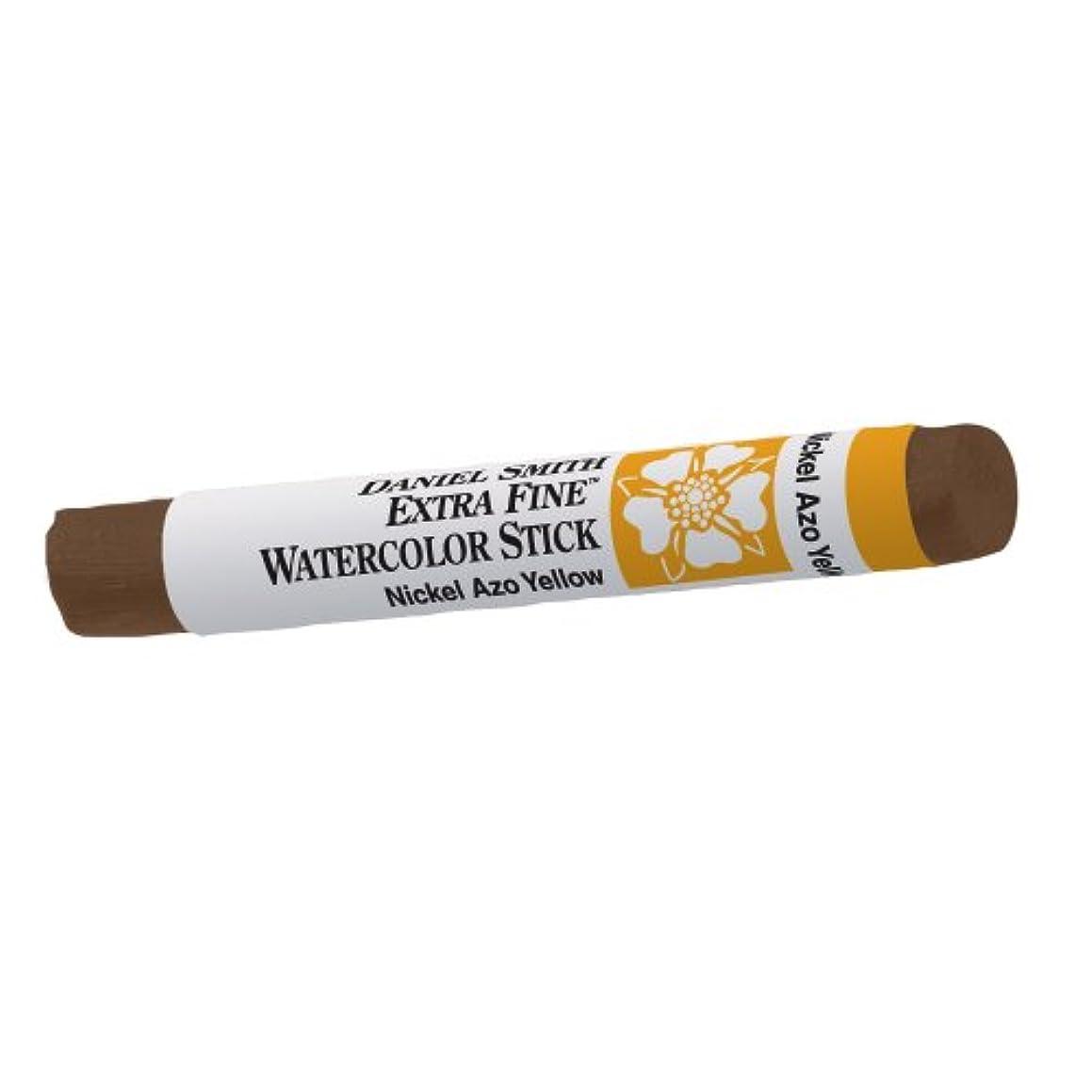 DANIEL SMITH Extra Fine Watercolor Stick 12ml Paint Tube, Nickel AZO Yellow