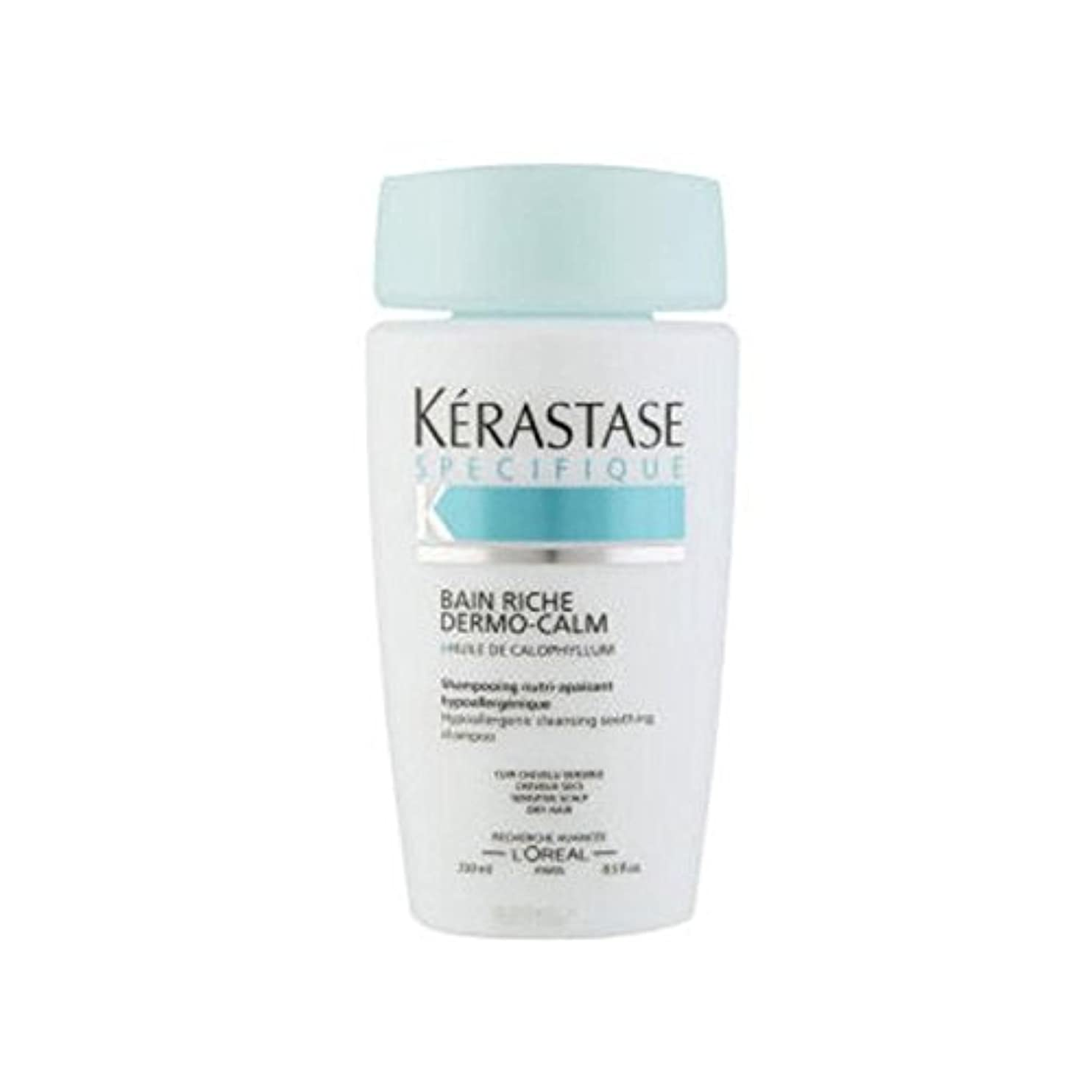 アルカトラズ島出くわすコーンケラスターゼスペシフィック皮膚 - 穏やかベインリッシュ(250ミリリットル) x4 - K?rastase Specifique Dermo-Calm Bain Riche (250ml) (Pack of 4) [並行輸入品]