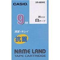 (まとめ)カシオ NAME LAND 抗菌テープ9mm×5.5m 白/黒文字 XR-9BWE 1個【×5セット】