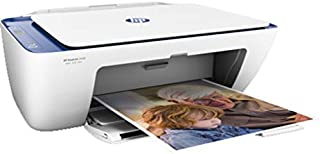 HP DeskJet 2630, Copy/Print/Scan Multi-function Machine, WiFi, Inkjet Printing