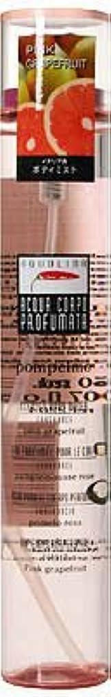 未払い連合はしごアクオリナ フレグランスボディウォーター (ピンクグレープフルーツ) 150ml