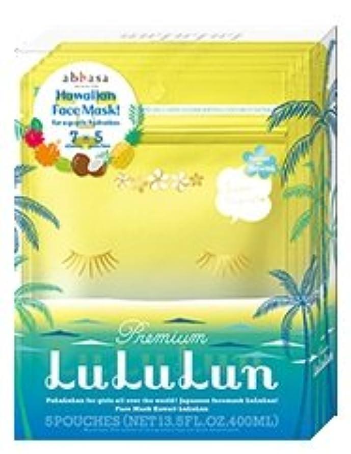 ジャムキャンセル形状ハワイのプレミアムルルルン プルメリアの香り 7枚入り?5袋