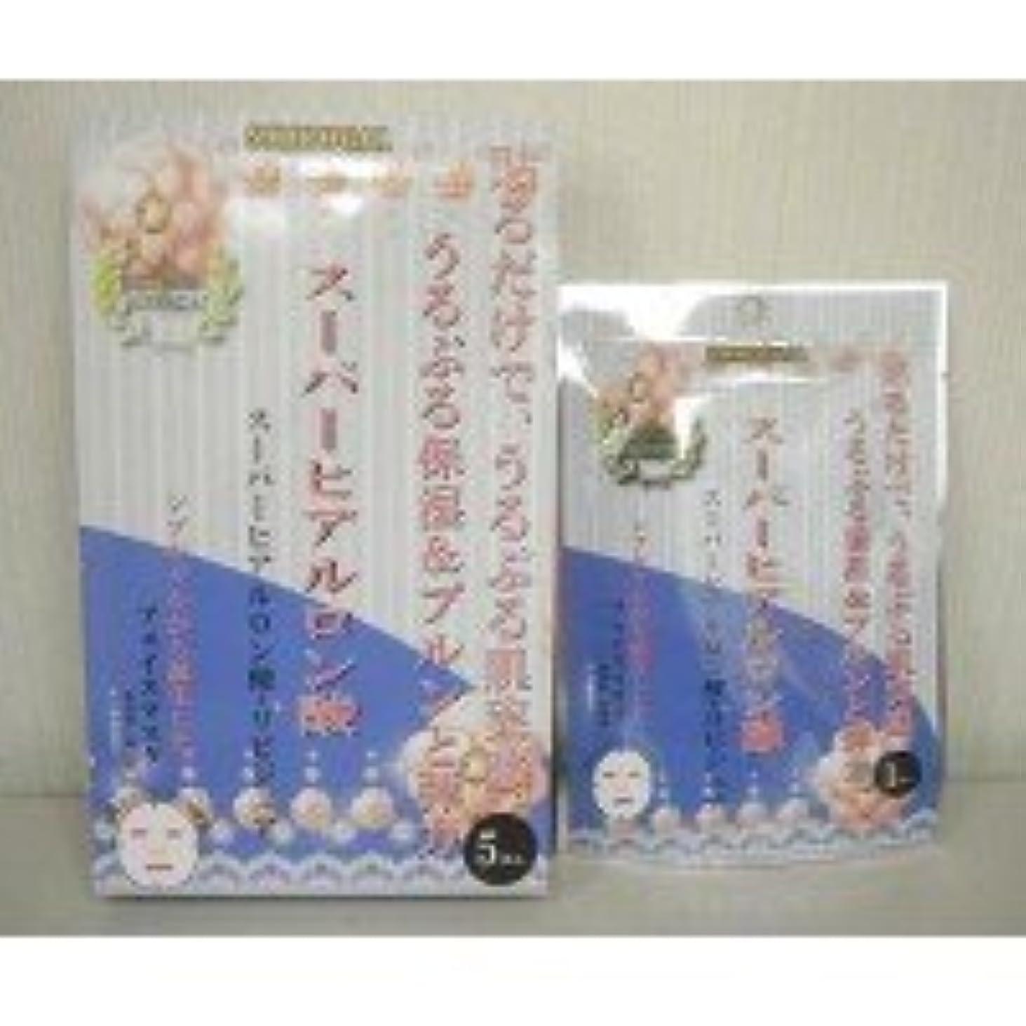 販売計画ドット欠かせないシブギャル スーパーヒアルロン酸+リピジュアフェイスマスク(5枚入) & プラセンタ+Q10フェイスマスク(5枚入)